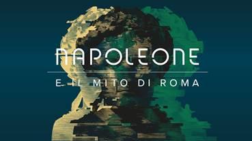 Napoleone Roma